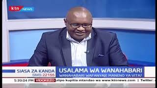 Usalama wa Wanahabari: Visa vya wanahabari kushambuliwa vipo, je wanajihami vipi? | Part 2