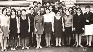 Прощай школа.....Выпуск 1972 года.