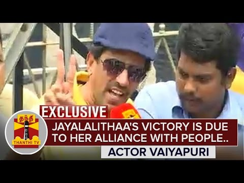 Jayalalithaas-Victory-is-because-of-her-Alliance-with-People--Actor-Vaiyapuri-Thanthi-TV
