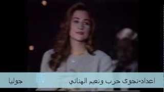 تحميل و مشاهدة Julia Boutros جوليا بطرس- كلن بيقولولك بكرا من حفلة دبي 97 MP3