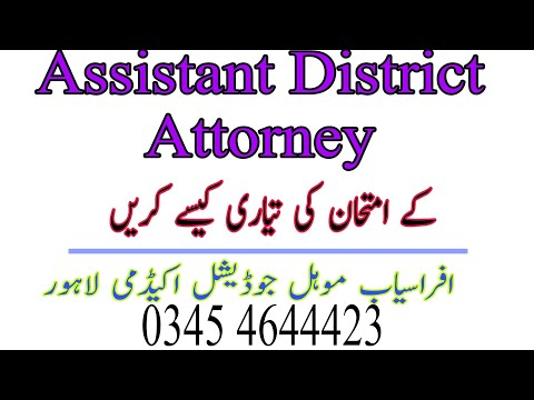 How to prepare Assistant District Attorney Exam   ADA  Syllabus ...