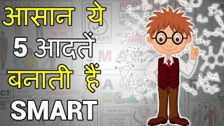 HOW TO BE GENIUS AND THINK CREATIVELY IN HINDI
