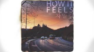 How It Feels by Jhameel