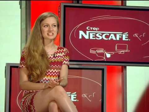 Алена Савченко, Преподаватель Английского Языка 2 - Старт-UP Show з Nescafe 3в1