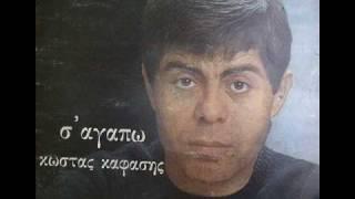 """Κώστας Καφάσης, """"Θα φάμε γλάρο"""". (από patsis, 24/03/13)"""