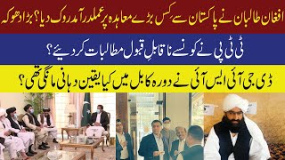 BREAKING: Biggest betrayal of Afghan Taliban to Pakistan and what demands TTP made in negotiations?