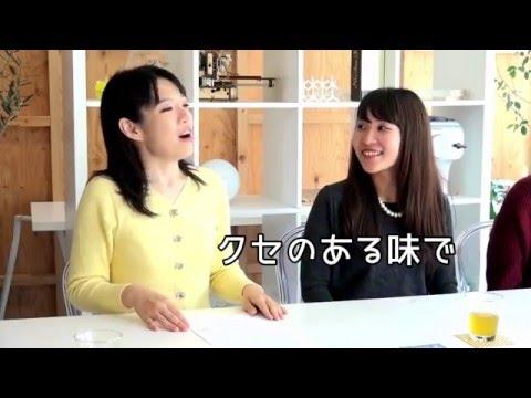 「リュウガクのホンネ」グルメ編 Vol.02 ~日本食はどうする?テリヤキボーイって?~