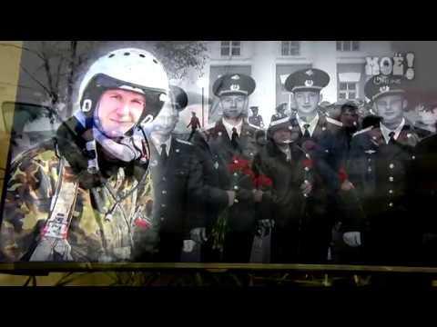 Воронежцы рассказали, что побудило их прийти на прощание с пилотом Филиповым