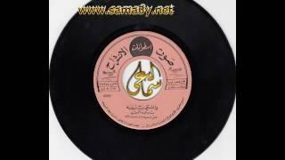 اغاني طرب MP3 شادي الجبل - انت بنت زينة تحميل MP3