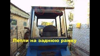 Самодельный трактор.Процесс сборки.Петли задней форточки. #147