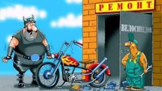 карикатуры про ремонт машины