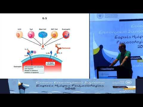 Γ. Σακελλαρίου - Ασθενής με ηωσινοφιλική κοκκιωμάτωση με πολυαγγειίτιδα – Νέες θεραπευτικές επιλογές