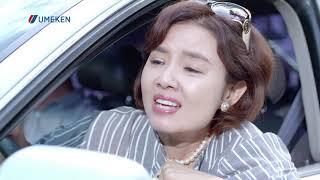 link youtube of 석류엑기스 EX(정) / 2개월분(약 360정)