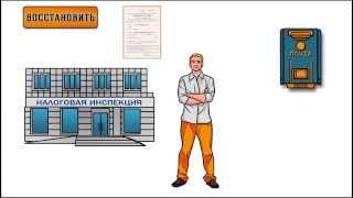 Постановка физического лица на учет в налоговом органе на территории Российской Федерации