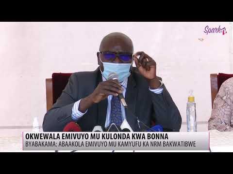 Abaakola emivuyo mu kamyufu ka NRM bakwatibwe - Byamukama