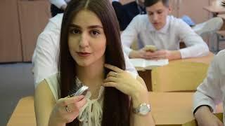 МБОУ СОШ №8 11 «В» класс, г  Ноябрьск