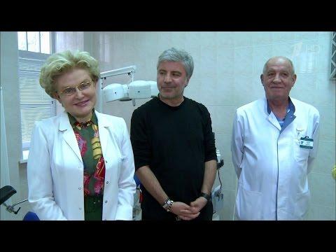 Аппарат урологический для лечения простатита