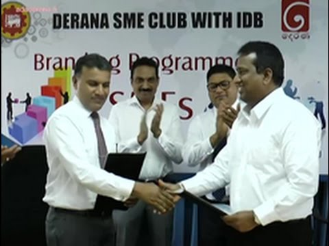 Derana launches Derana SME Club with IDB
