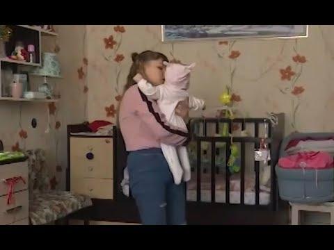 """Одинокая мама-инвалид и равнодушный """"мэр"""""""