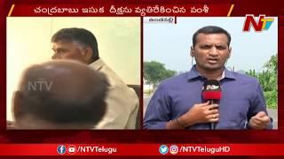 Chandrababu To Responds On Vallabaneni Vamshi Comments,TDP Meeting