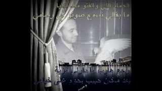 تحميل اغاني الشاب خالد الحمام اللي والفتو MP3