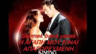dudaktan kalbe (kismet) lyrics