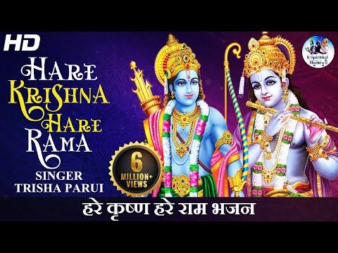 Download Top Krishna Bhajans Full Hindi Songs Hare Rama Hare Krish