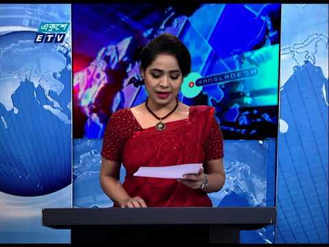 09 PM News 2021 || রাত ০৯টার সংবাদ || 22 January 2021 || ETV News