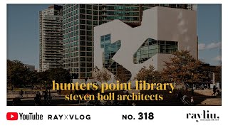 Hunters Point Library (refreshing, New Architecture)