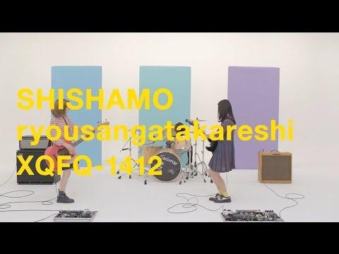 『量産型彼氏』 PV ( #SHISHAMO )