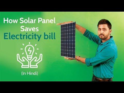 Luminous 335 Watt 24 V Mono PERC Solar Panel