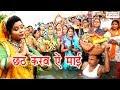 सबसे हिट छठ गीत - छठ करब ऐ माई.Niranjan Kushwaha.New Bhojpuri Hit Chhath Geet.2017