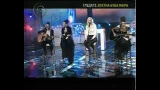 The Frajle - Čukni Vo Drvo (Zlatna Bubamara - 21.02.'13)