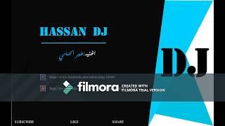 HASSAN DJ:اغنيه طير _الحمامي#