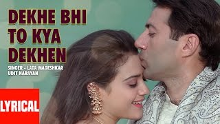 """Dekhe Bhi To Kya Dekhen"" Lyrical Video 