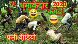 न्यू भोजपुरी कमेडी वीडियो टिक टाक 2020 | kamedi video 2020 BestNewcomedy | MRG Online tv