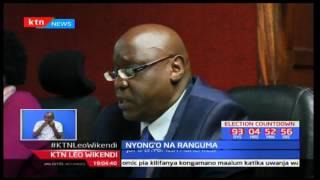 Jopo lakutatua mizizo ya uteuzi-IEBC yatupilia mbali mzozo wa Governor Ranguma na Seneta Nyong'o