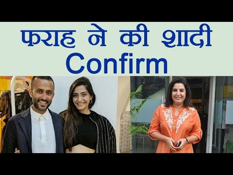 Sonam Kapoor - Anand Ahuja Wedding: Farah Khan CONFIRMS the MARRIAGE ! |FilmiBeat