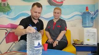 Иммуно вода высшей категории ЭРАДА, 5 л от компании VegansBy - магазин эко товаров - видео
