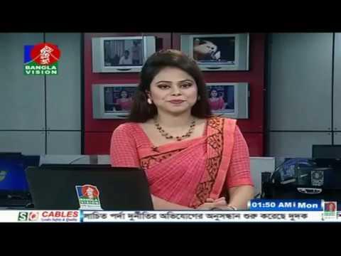 বাংলা ভিশন | Bangla Vision | প্রবাসের সংবাদ | Probashi News | 30-09-2019