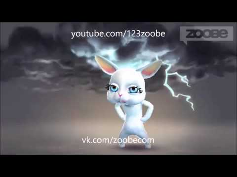 Zoobe Зайка Прививка от бешенства