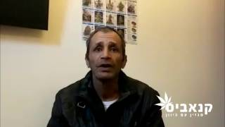 בגלל ג'וינט: 7 חודשי מאסר נגזרו על תושב רמת גן בן 52