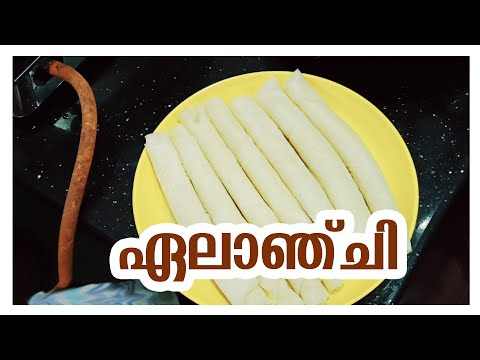 #COOKING #RECIPE #KITCHEN #ELANCHI ELANCHI | COOKING RECIPE | SANTHAS VIDEOS