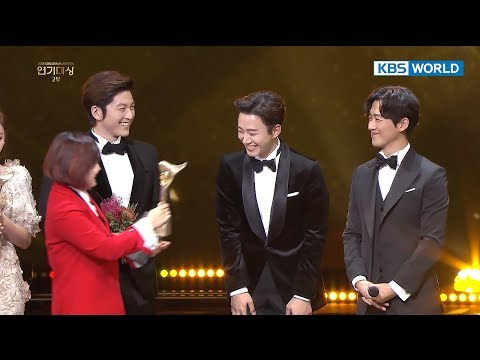 ♥Best Couple Award♥...wait...Namkoong Min♥Junho couple? [2017 KBS Drama Awards/2018.01.07]