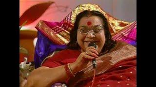 Adi Kundalini Puja, Pure Love thumbnail