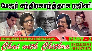 எதிர்நீச்சல் மாதுவாக கமல்ஹாசன் - PUSHPA KANDASAMY | PART 2 | Chai with Chithra