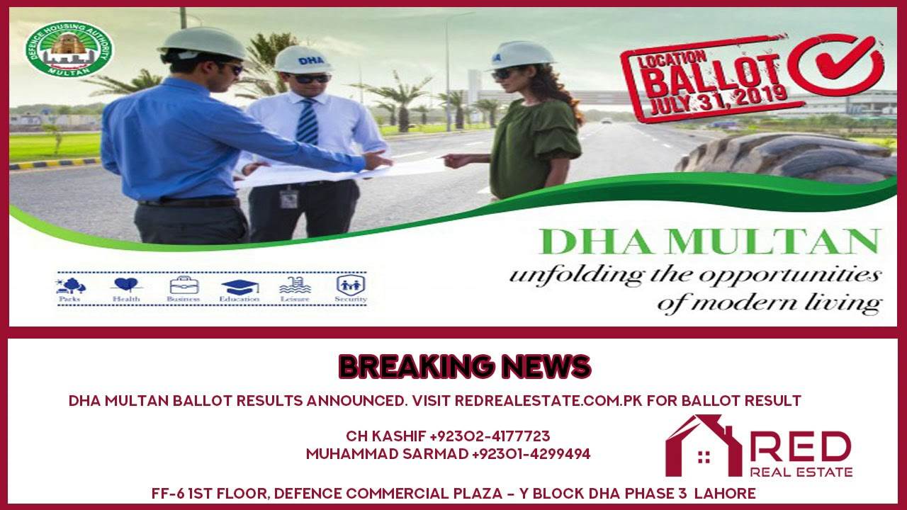 DHA Multan Ballot Results 2019 | Latest Update