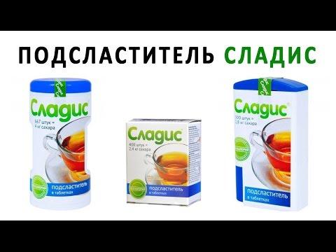 Диабет 2 типа льготы москва