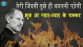 Only you can change your life   hindi motivational inspirational Steve Jobs Quotes