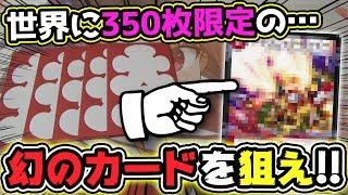 【デュエマ】衝撃のラスト⁉幻のプロモ欲しさに1000円オリパ挑戦したら信じられない奇跡がwww【開封動画】